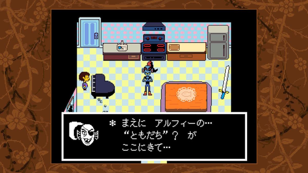 f:id:dashimaki_tmg:20210227002237j:plain