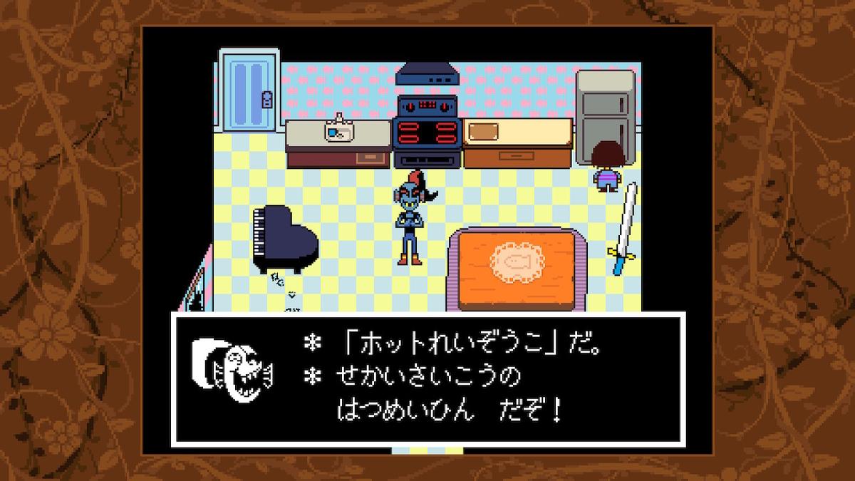 f:id:dashimaki_tmg:20210227002248j:plain