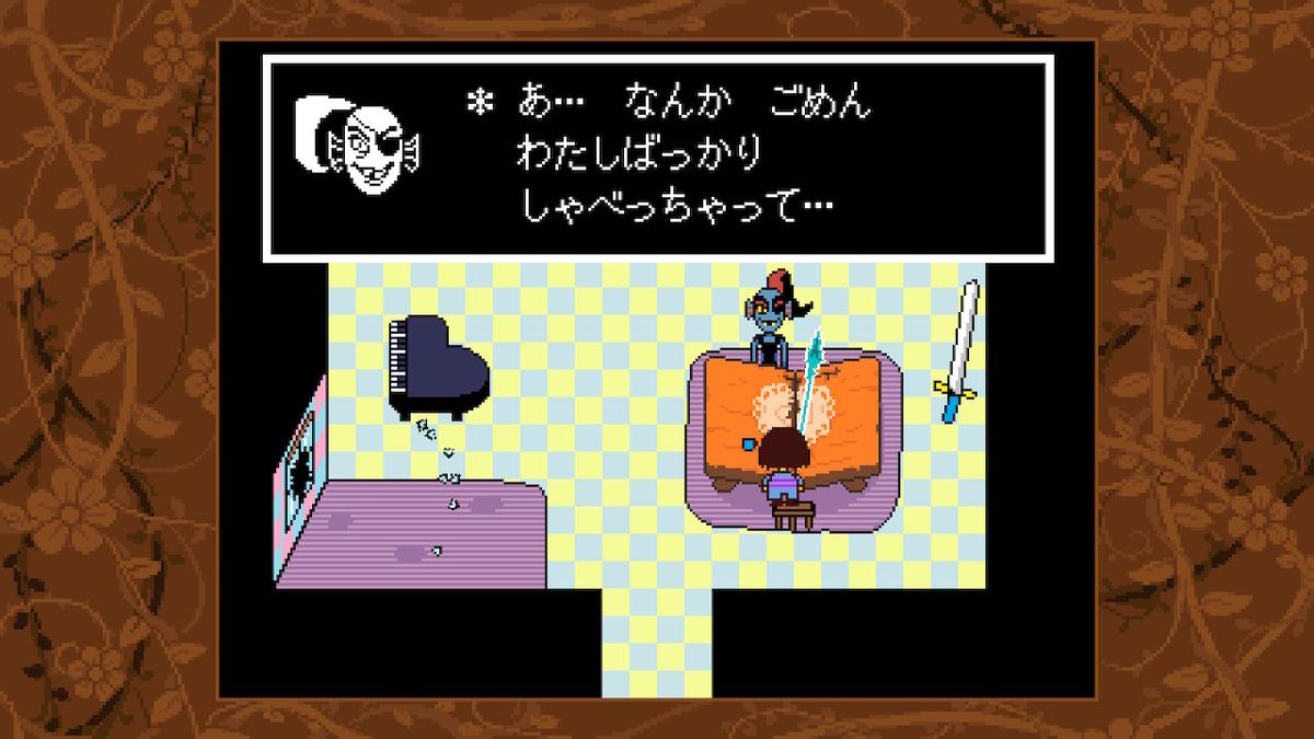 f:id:dashimaki_tmg:20210227002340j:plain