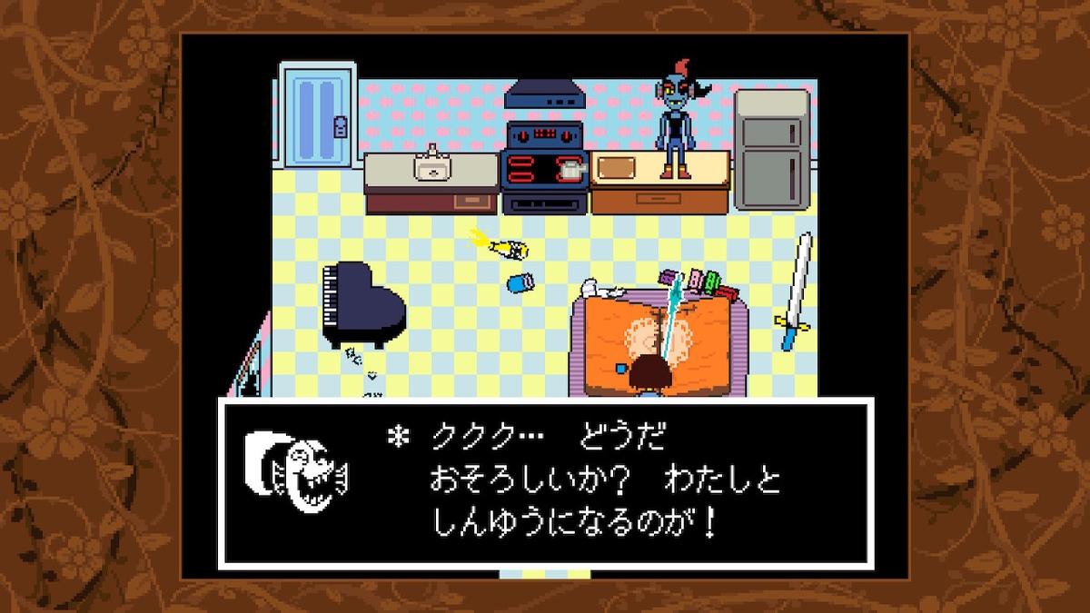 f:id:dashimaki_tmg:20210227002414j:plain