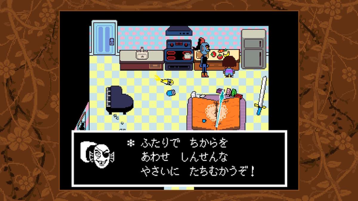 f:id:dashimaki_tmg:20210227002429j:plain