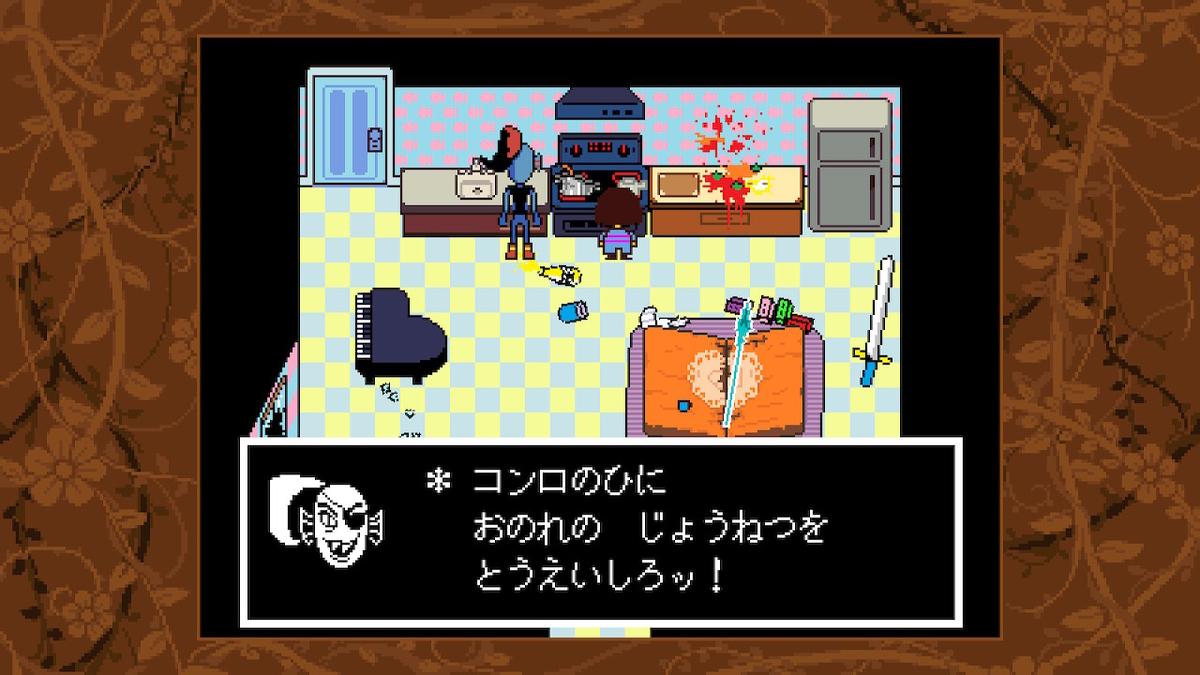 f:id:dashimaki_tmg:20210227002459j:plain