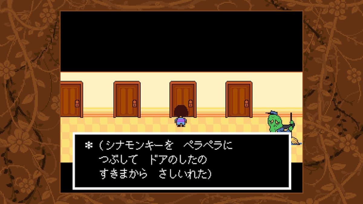 f:id:dashimaki_tmg:20210303010657j:plain