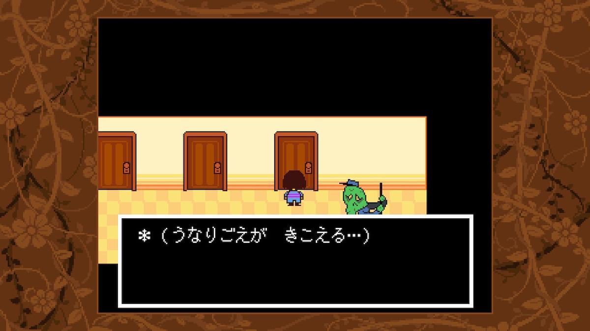 f:id:dashimaki_tmg:20210303010738j:plain