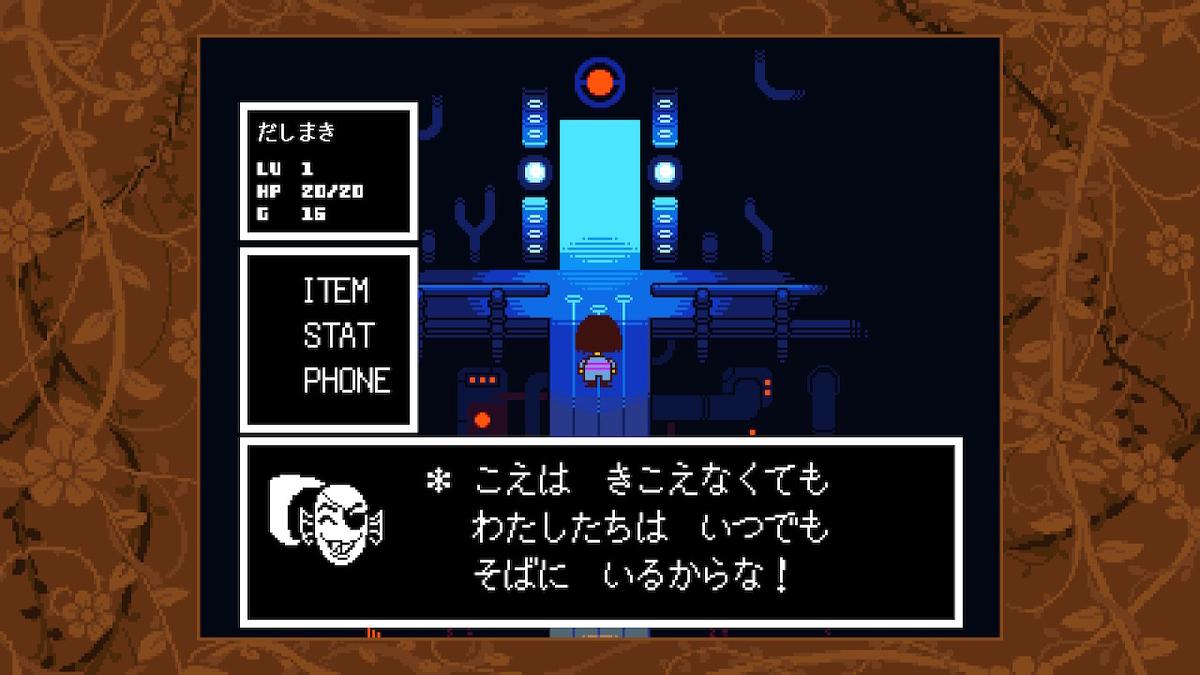 f:id:dashimaki_tmg:20210303010803j:plain