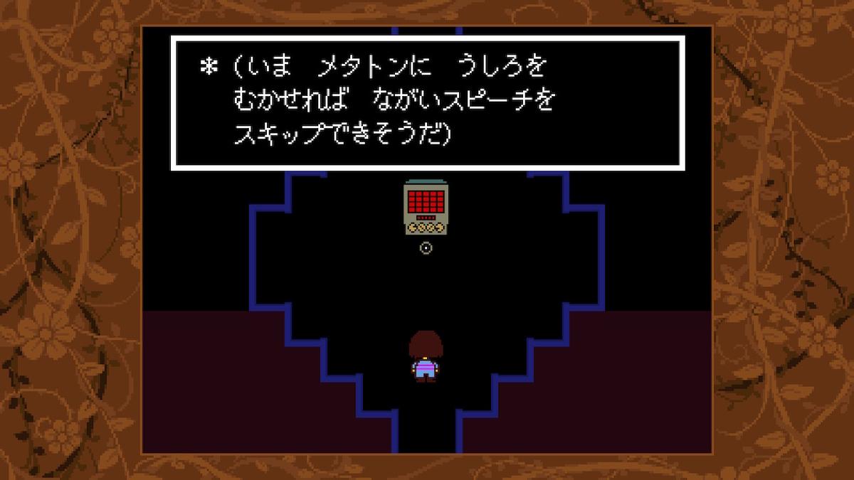 f:id:dashimaki_tmg:20210303010833j:plain