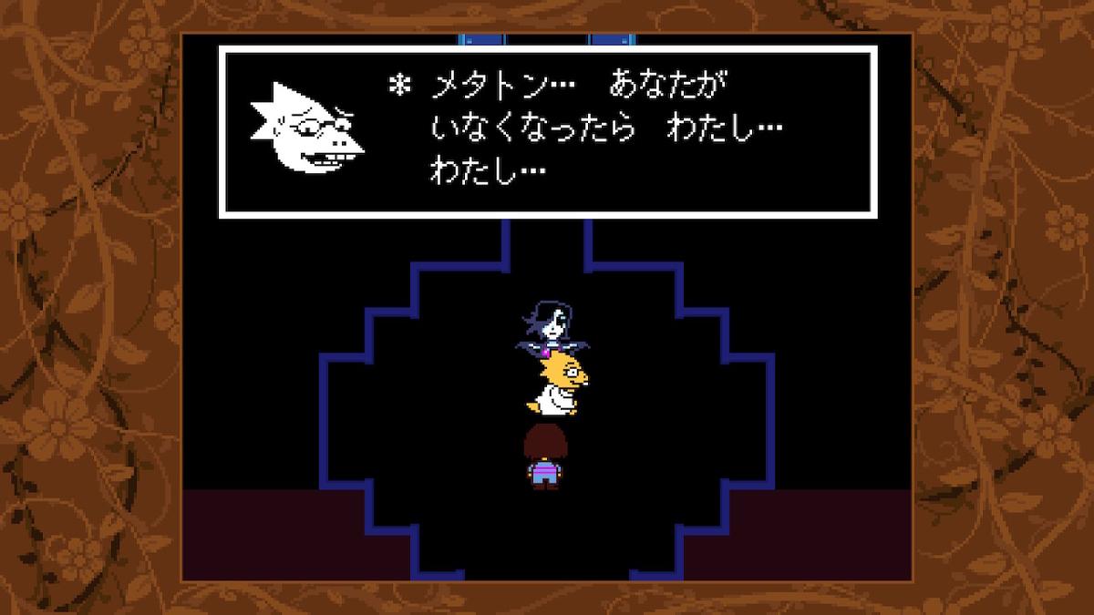 f:id:dashimaki_tmg:20210303010913j:plain