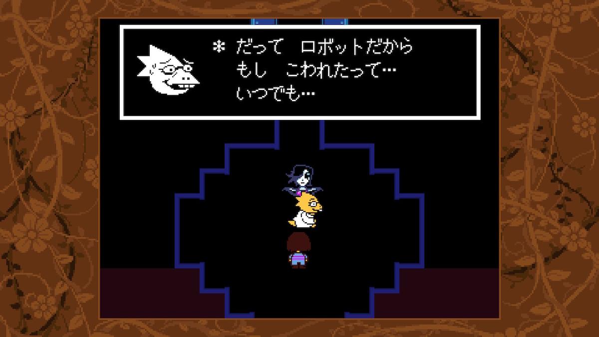 f:id:dashimaki_tmg:20210303010941j:plain