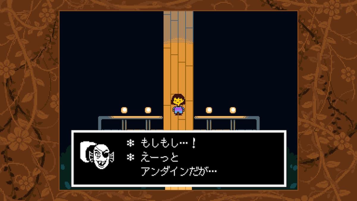 f:id:dashimaki_tmg:20210303011019j:plain