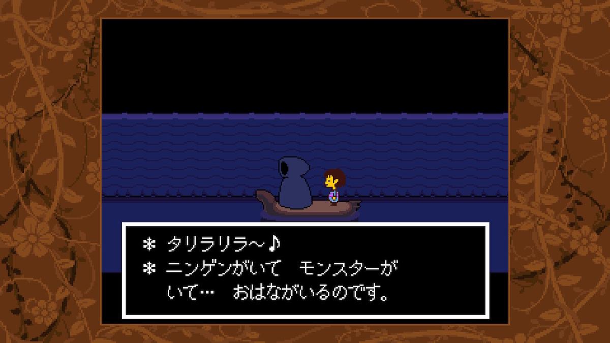 f:id:dashimaki_tmg:20210303011100j:plain