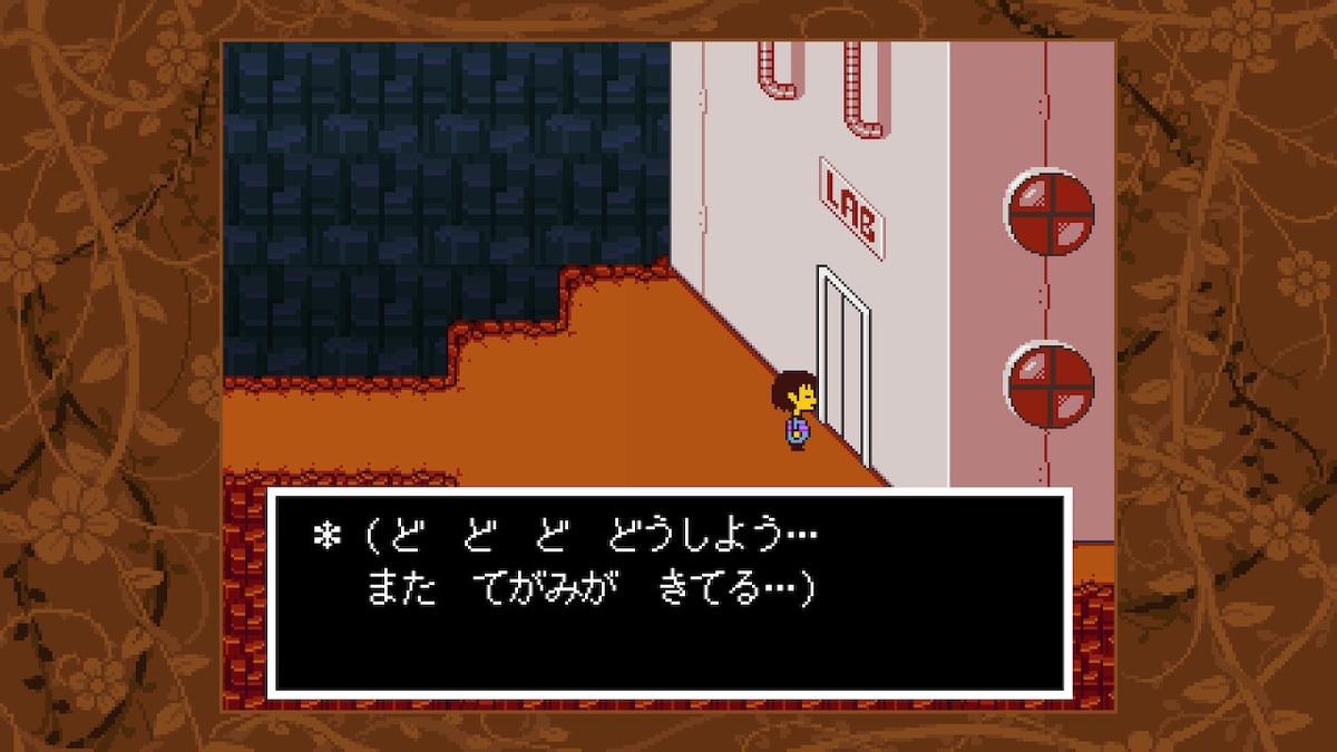 f:id:dashimaki_tmg:20210304020713j:plain