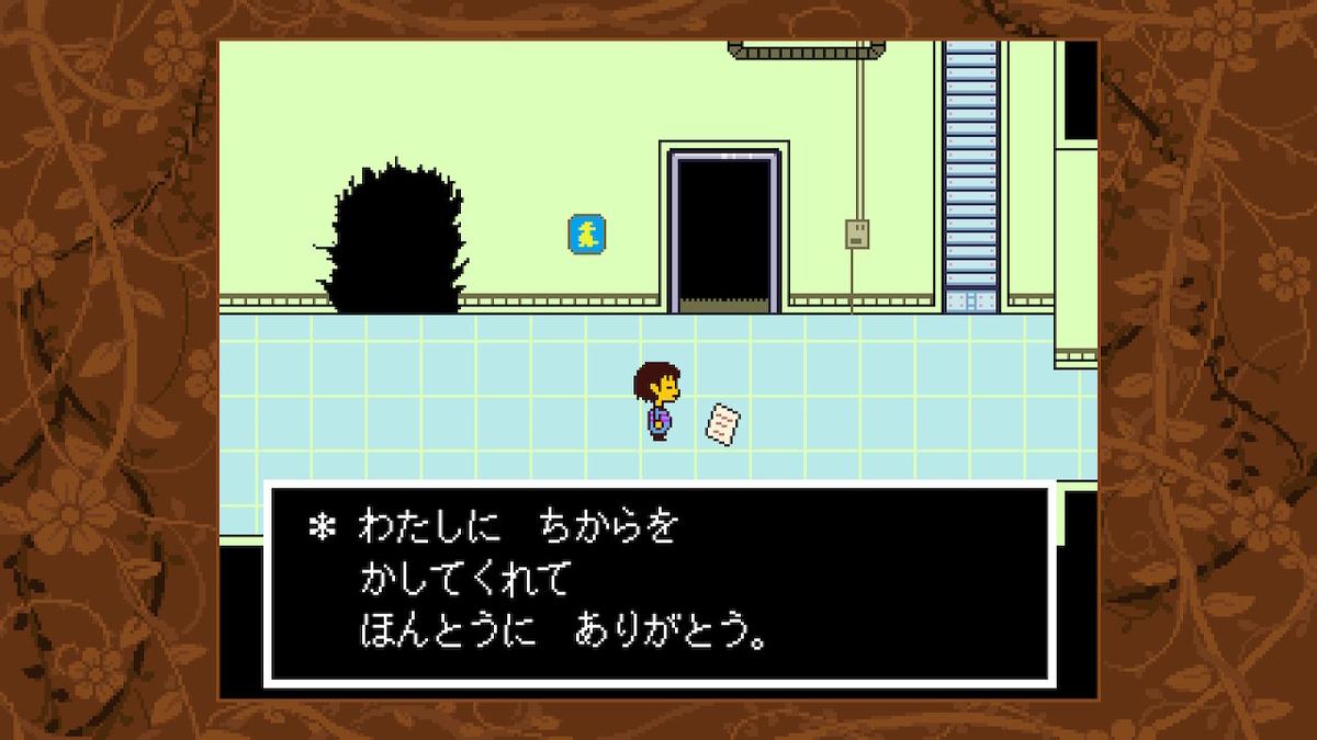 f:id:dashimaki_tmg:20210305002016j:plain