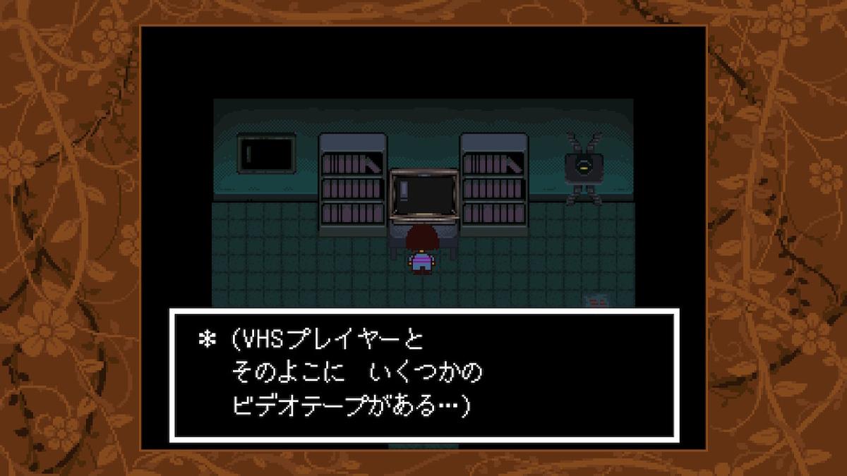 f:id:dashimaki_tmg:20210305034424j:plain