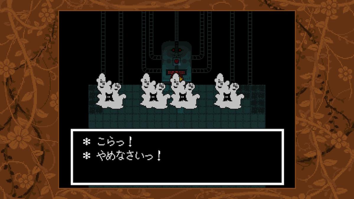 f:id:dashimaki_tmg:20210305034501j:plain