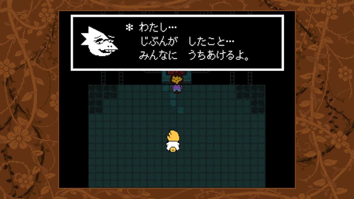 f:id:dashimaki_tmg:20210305034519j:plain