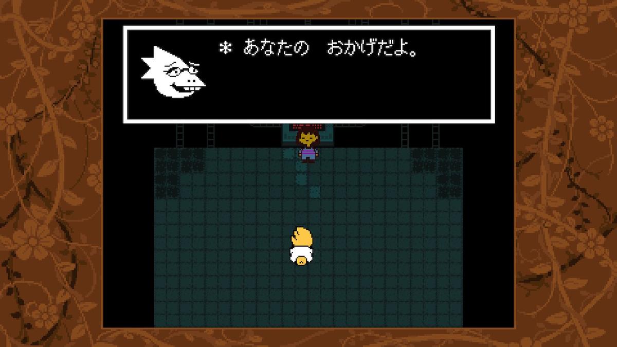 f:id:dashimaki_tmg:20210305034529j:plain
