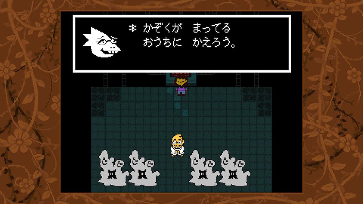 f:id:dashimaki_tmg:20210305034548j:plain