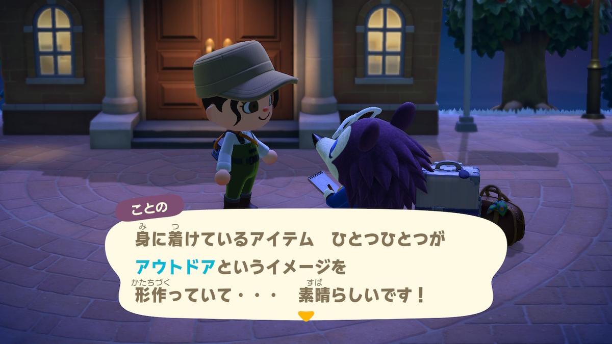 f:id:dashimaki_tmg:20210309222714j:plain