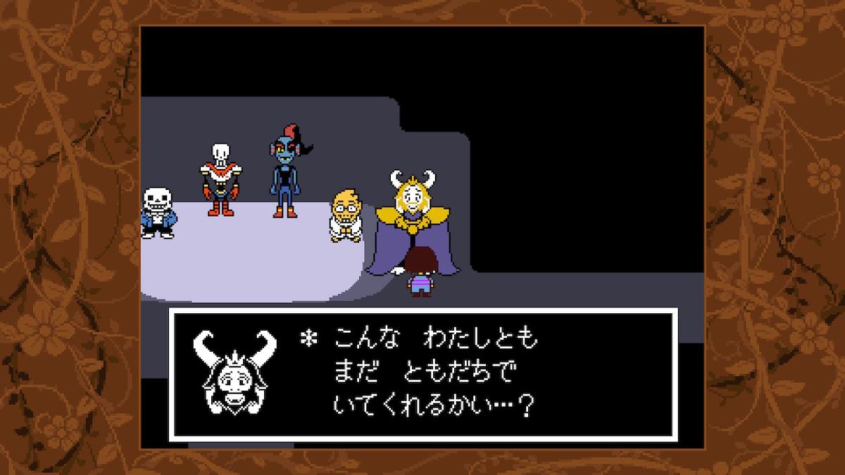 f:id:dashimaki_tmg:20210310052453j:plain