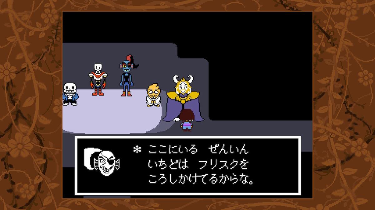 f:id:dashimaki_tmg:20210310052509j:plain