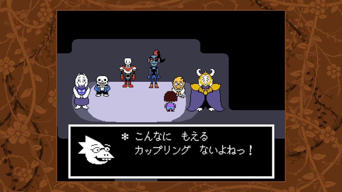 f:id:dashimaki_tmg:20210310052526j:plain