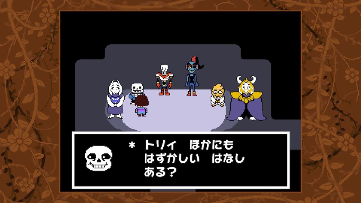 f:id:dashimaki_tmg:20210310052617j:plain