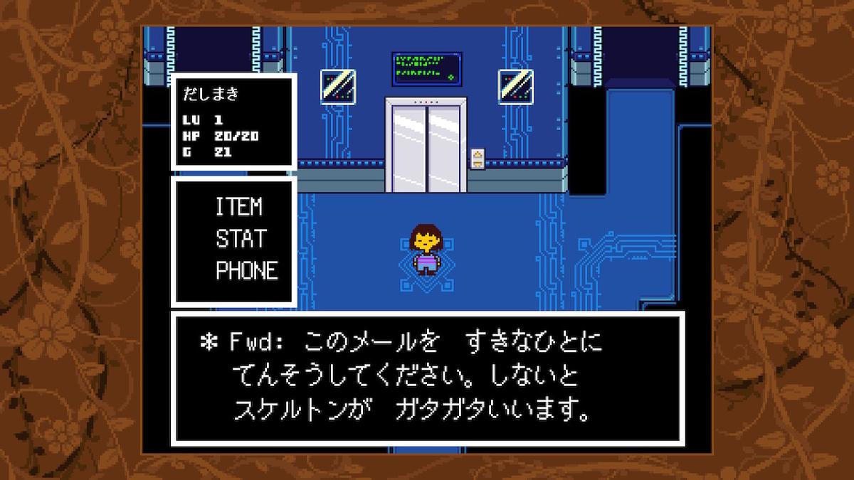 f:id:dashimaki_tmg:20210310052642j:plain