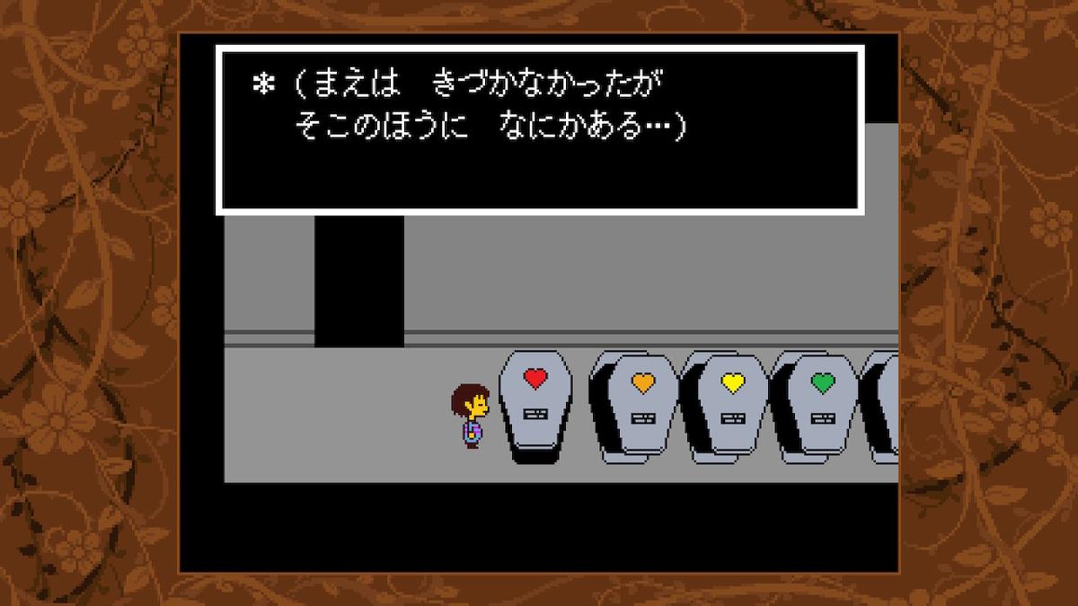 f:id:dashimaki_tmg:20210310052739j:plain