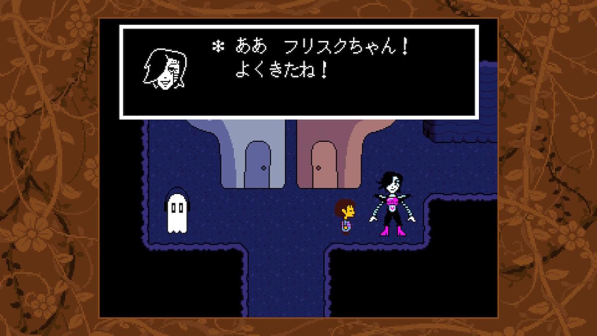 f:id:dashimaki_tmg:20210310052757j:plain