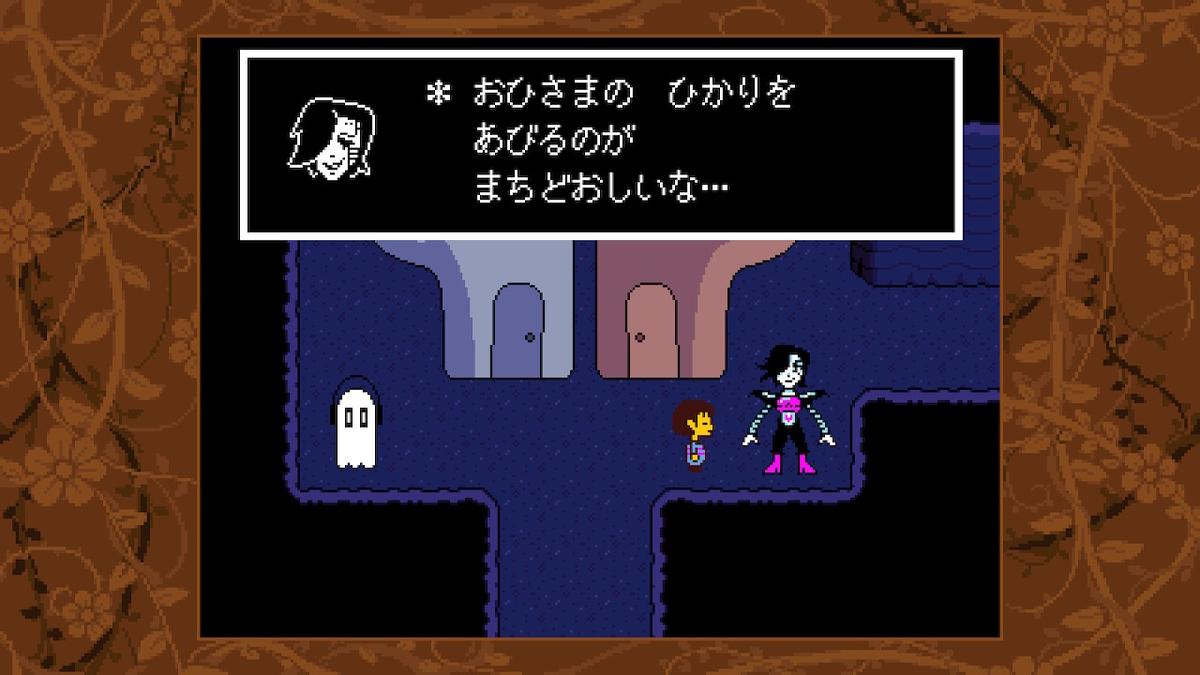 f:id:dashimaki_tmg:20210310052813j:plain