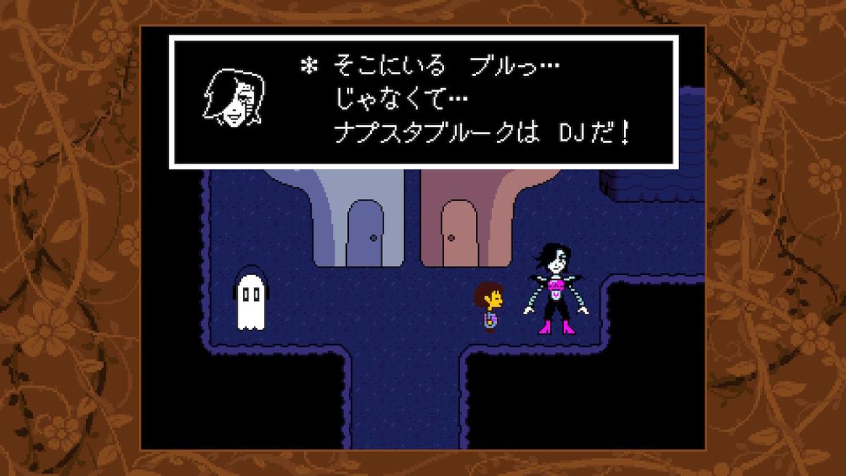 f:id:dashimaki_tmg:20210310052828j:plain