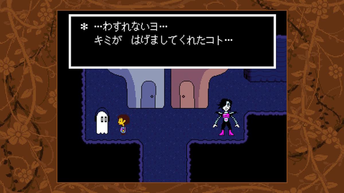 f:id:dashimaki_tmg:20210310052901j:plain