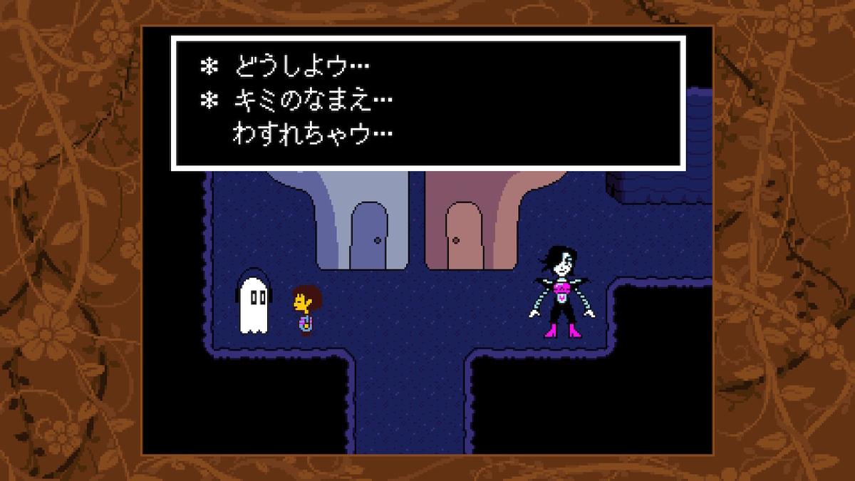 f:id:dashimaki_tmg:20210310052919j:plain