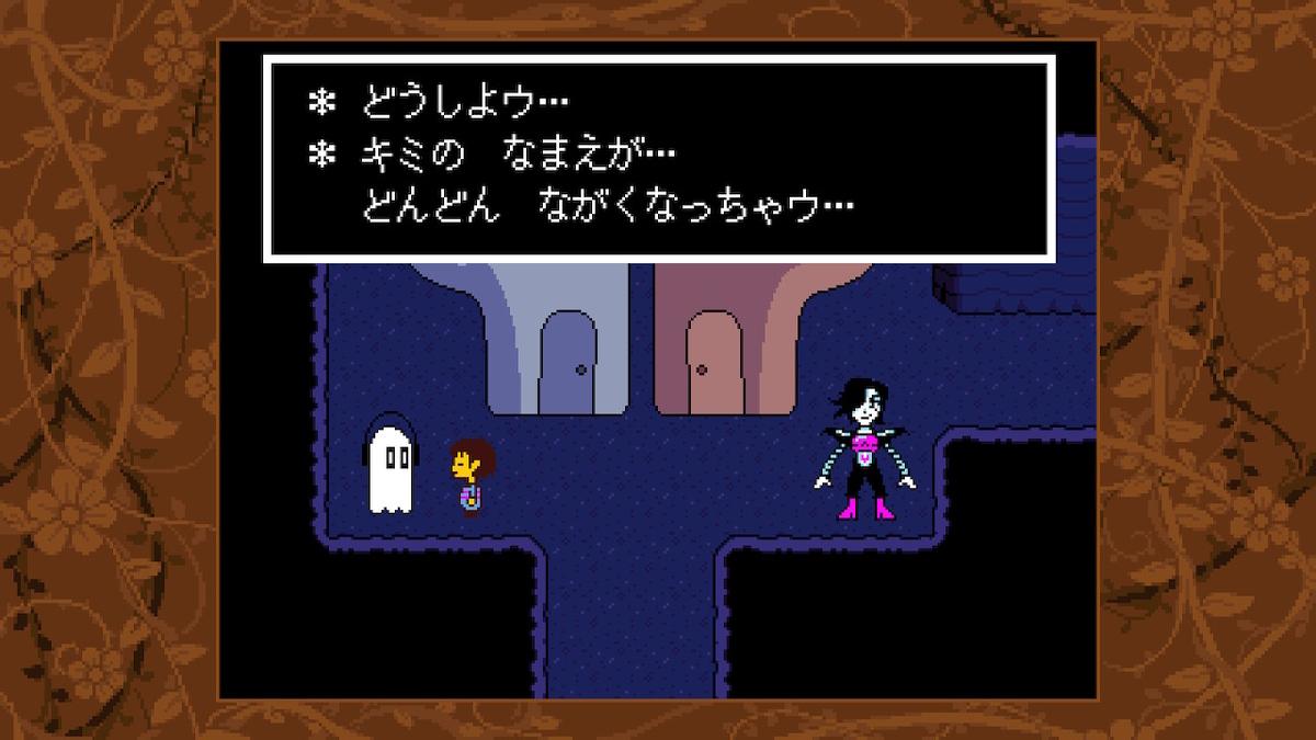 f:id:dashimaki_tmg:20210310052932j:plain