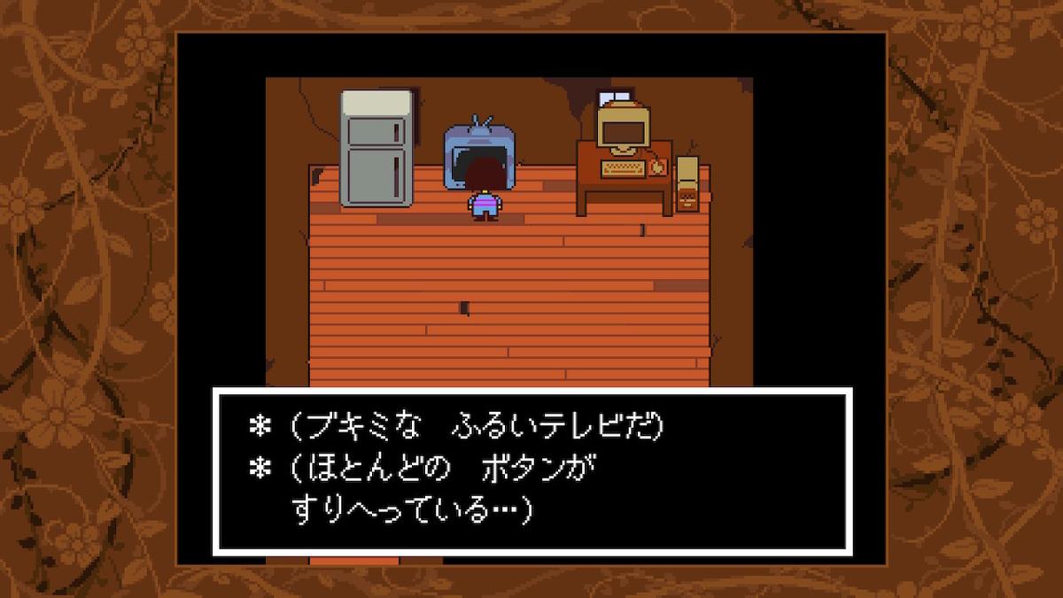 f:id:dashimaki_tmg:20210310052952j:plain