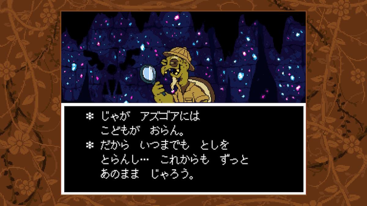 f:id:dashimaki_tmg:20210310053008j:plain