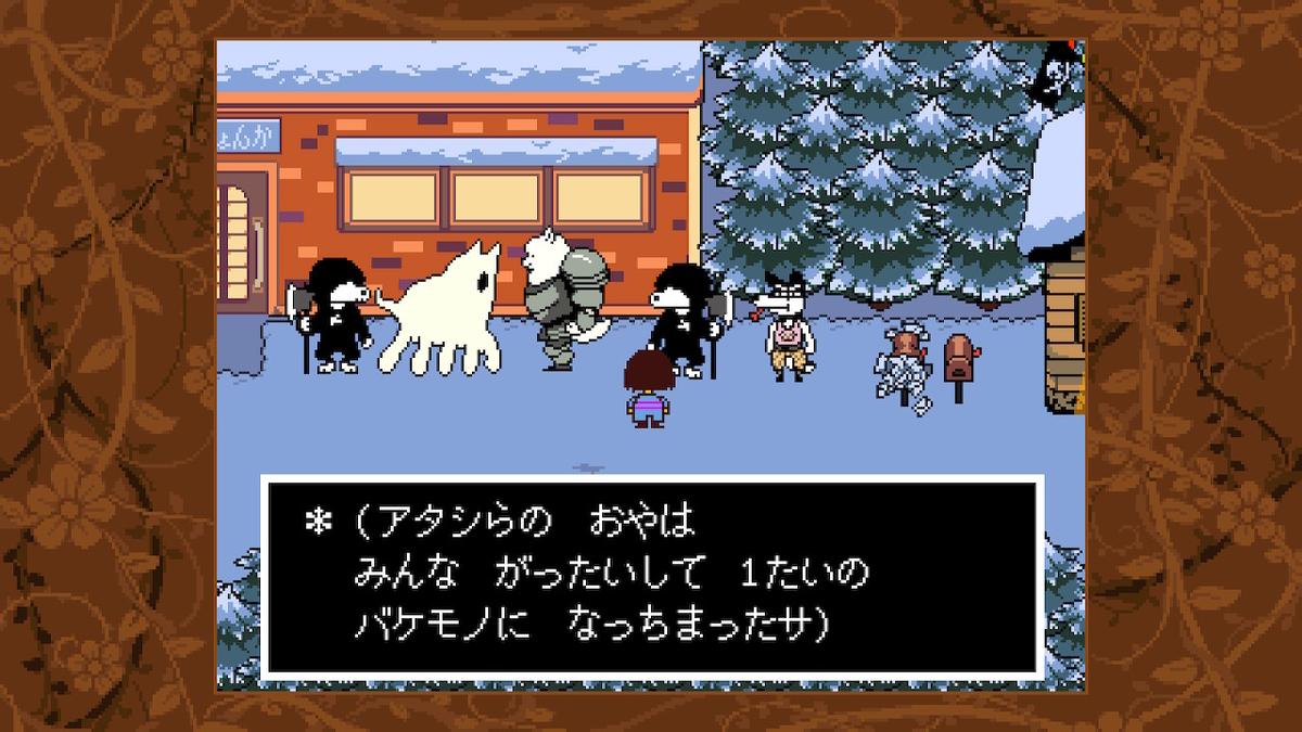 f:id:dashimaki_tmg:20210310053023j:plain