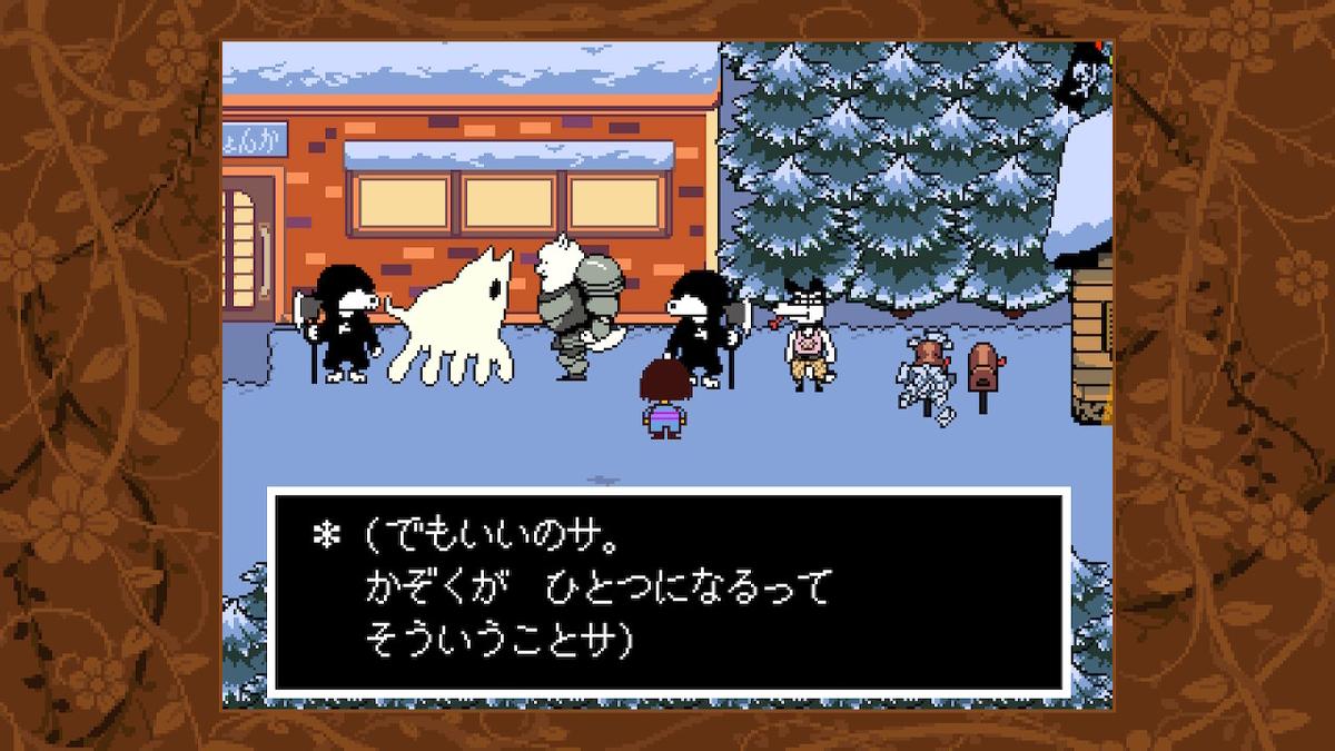 f:id:dashimaki_tmg:20210310053034j:plain