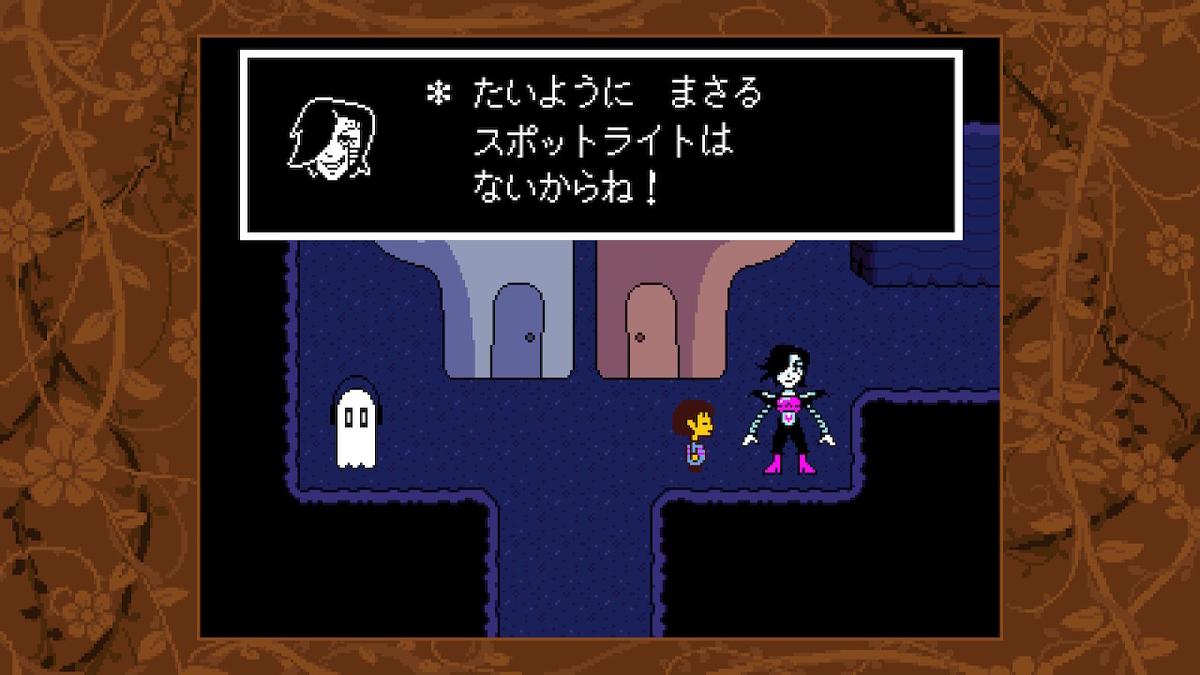 f:id:dashimaki_tmg:20210310061207j:plain