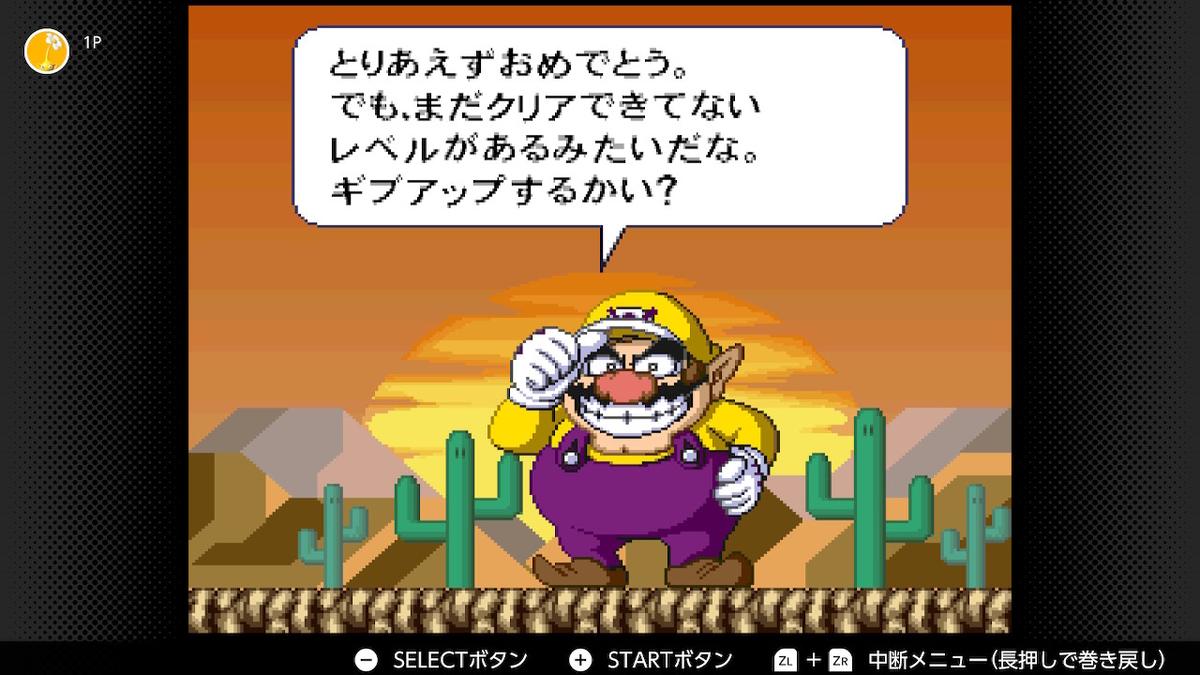 f:id:dashimaki_tmg:20210316165659j:plain