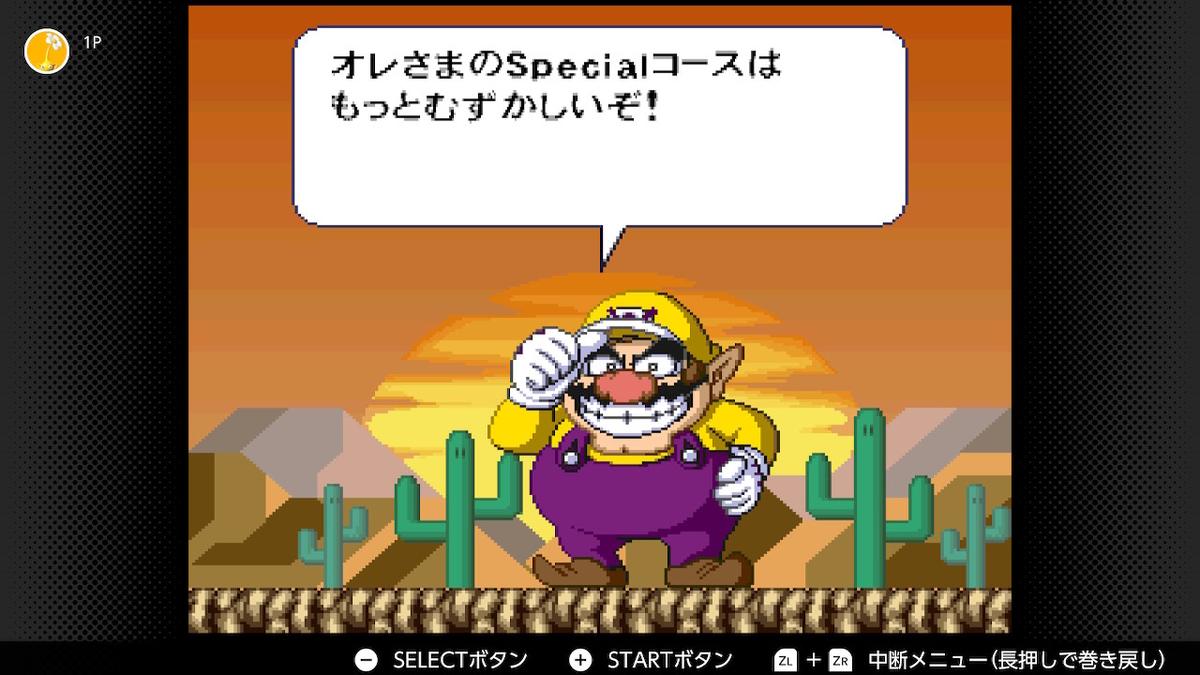 f:id:dashimaki_tmg:20210316165841j:plain