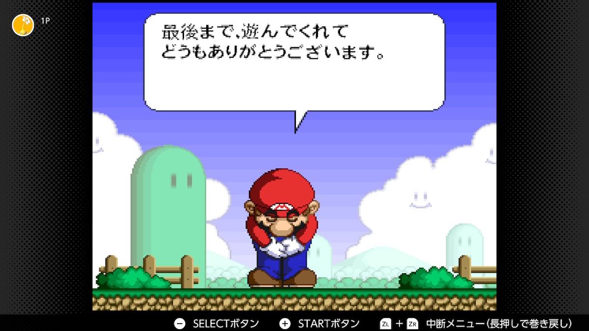 f:id:dashimaki_tmg:20210316171217j:plain