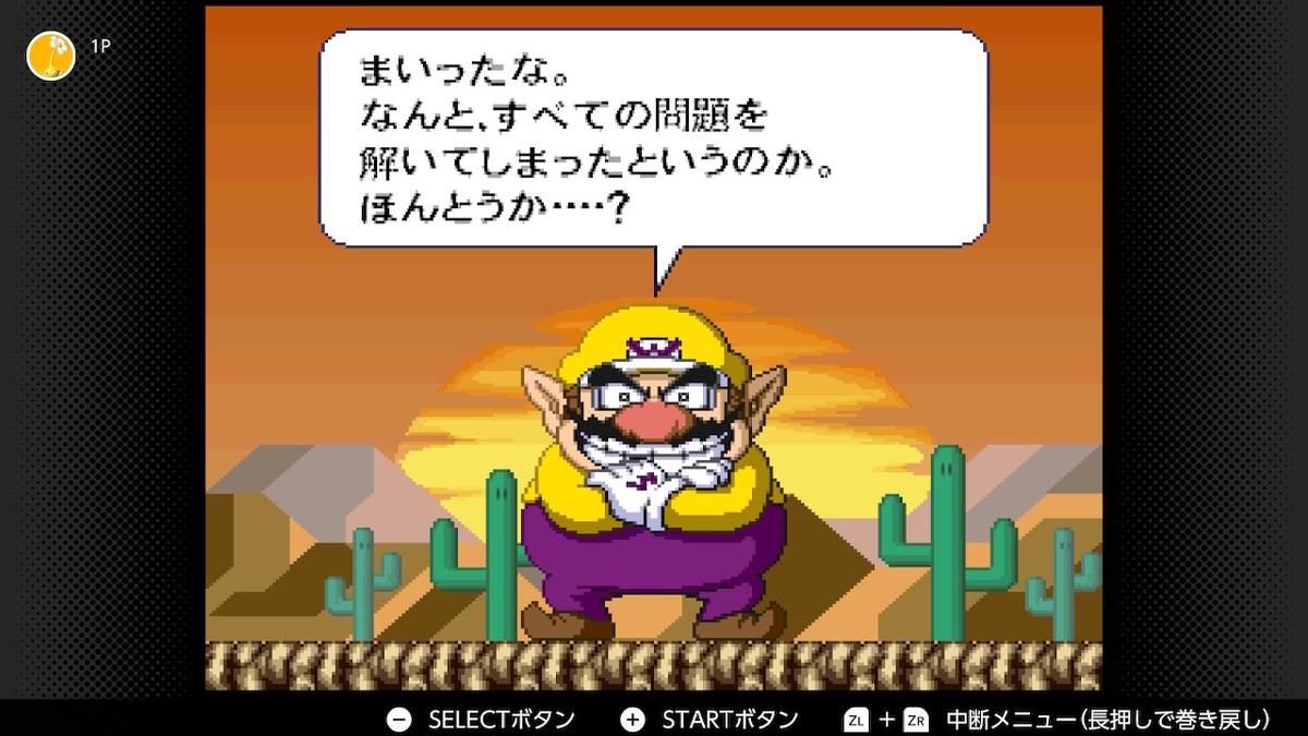 f:id:dashimaki_tmg:20210316171304j:plain