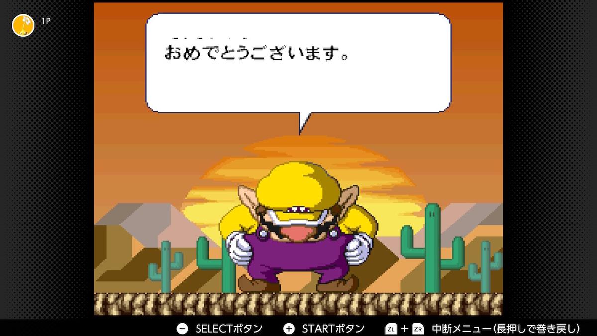 f:id:dashimaki_tmg:20210316171316j:plain