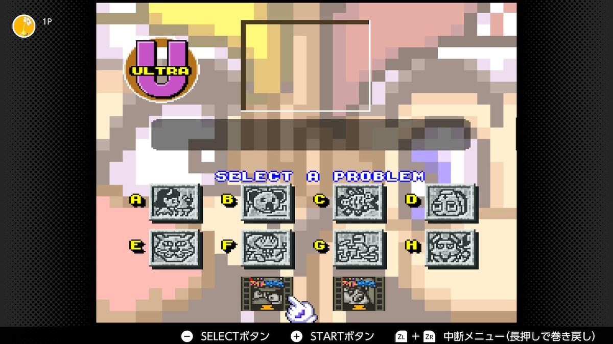 f:id:dashimaki_tmg:20210316171441j:plain