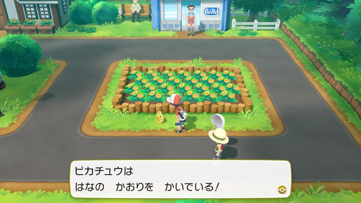 f:id:dashimaki_tmg:20210319023841j:plain