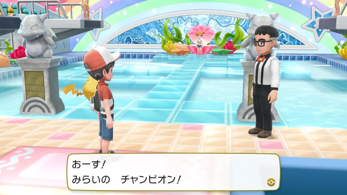 f:id:dashimaki_tmg:20210319112322j:plain