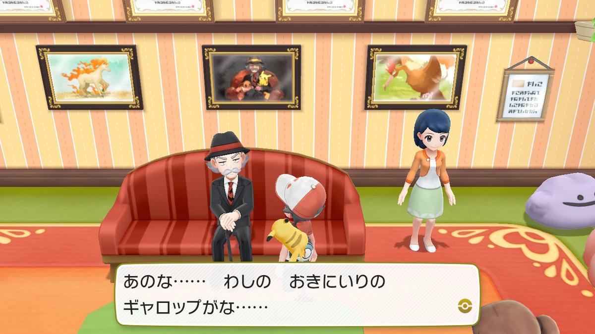 f:id:dashimaki_tmg:20210319112546j:plain