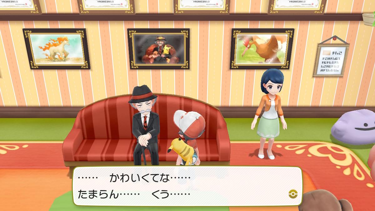 f:id:dashimaki_tmg:20210319112558j:plain
