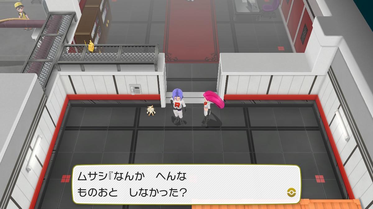 f:id:dashimaki_tmg:20210322083845j:plain